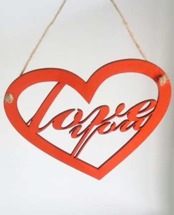 Serce LOVE wiszące